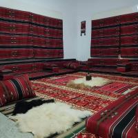 Urban Bedouin Hostel