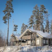 Pyry ja Tuisku Cottages