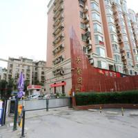 Xi'an Fang Xin Yuan Hotel