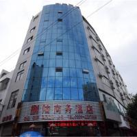 Baliu Hotel Shenqi Road Branch