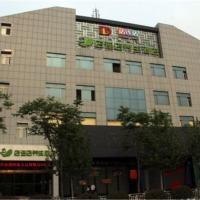 Jining Dian Lian Dian Health Hotel