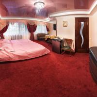 Отель Каштан