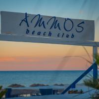 Ammos Beachfront Luxury Rooms - Adults only