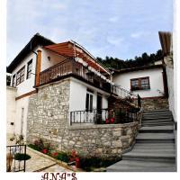 Ana's Rest House
