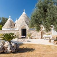 Trullo Oron Call