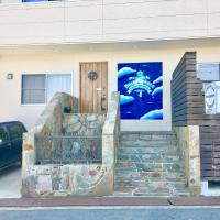 Naoshima Backpackers Guesthouse
