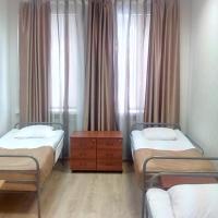 Hostel Kitay-Gorod