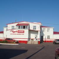 Motel Chudovo