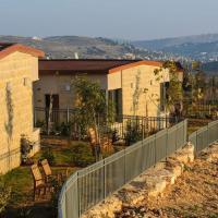 Kfar Etzion Guest House