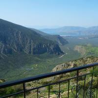 Acropole Delphi Hotel