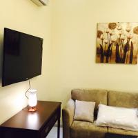 Al-Radwan Suites Apartments