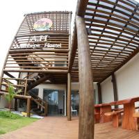 Arembepe Hostel
