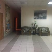 Отель Ивушка