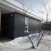 Guest House Kolyanovo