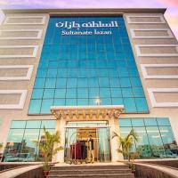 Sultanate Jazan