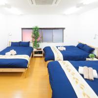 Exclusive Room at Kayabacho/Tokyo station