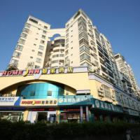 Home Inn Jiang Nan Stadium Branch