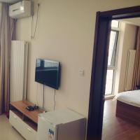 Dalian Jiayihe Hotel