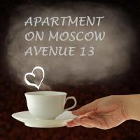 Apartment on Moskovskiy avenue 13