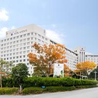 成田Mystays高級酒店