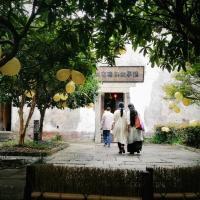 Hangzhou Tangqi Utea Boutique Hotel