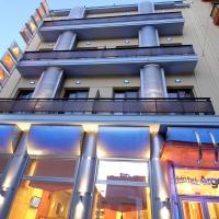 Argo Hotel Piraeus