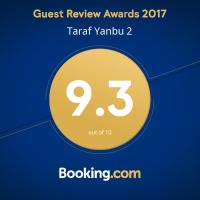 Taraf Yanbu 2
