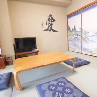 Kishu Railway Katase Enoshima Hotel