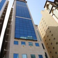 Jawhart Al Hashimiah Hotel