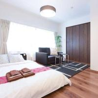 Sakura Apartment in Tokyo 530367
