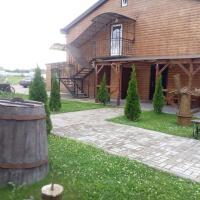 Мотель Лермонтово
