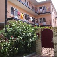 Guest House Ruslana