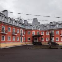 Отель Гатчина