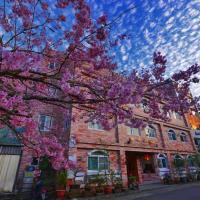 Cing Shan Hotel