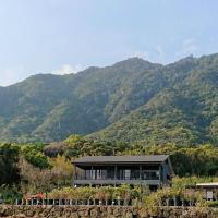 Yakushima Deaf Farm
