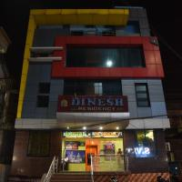 Dinesh Residency