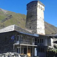 Old Tower Ushguli