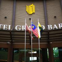Hotel Grand Baron