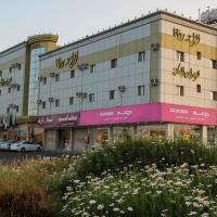 Al Raha Rotana Hotel Apartments