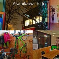 Asahikawa Ride