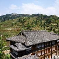 The Carefree Resort Xijiang