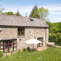 Shippen Cottage