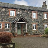 John Peel House
