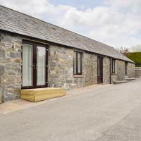 Hameish Holiday Cottage