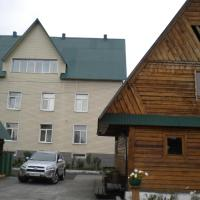 Guest House Tatianin Dom