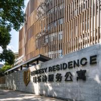 Berkesy Residence Jinqiao Shanghai