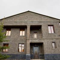 Park Villa Tsaghkadzor