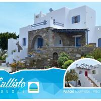 Callisto Houses