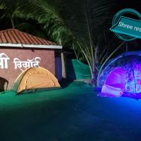Shree Resort