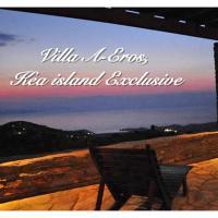 Villa A-Eros